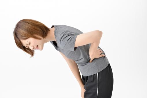 椎間板ヘルニアで腰が痛い