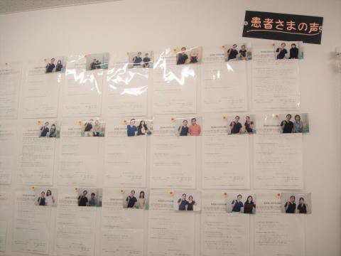 患者様の声2-福井県福井市の治療院ひまわり