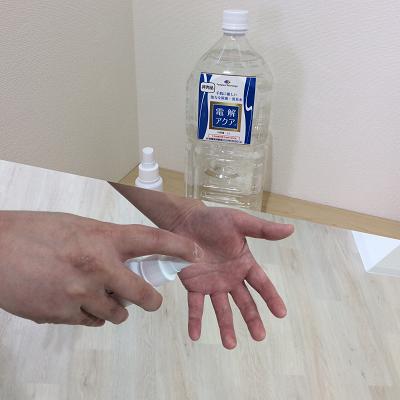 次亜塩素酸水(電解水)を使用した除菌水で消毒