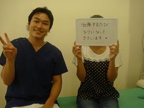患者様の写真8